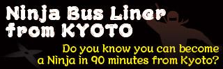 伊賀バスライナー IGA BUS LINER